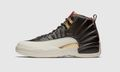"The ""Chinese New Year"" Air Jordan 12s Are Now Selling for Under Retail at StockX"
