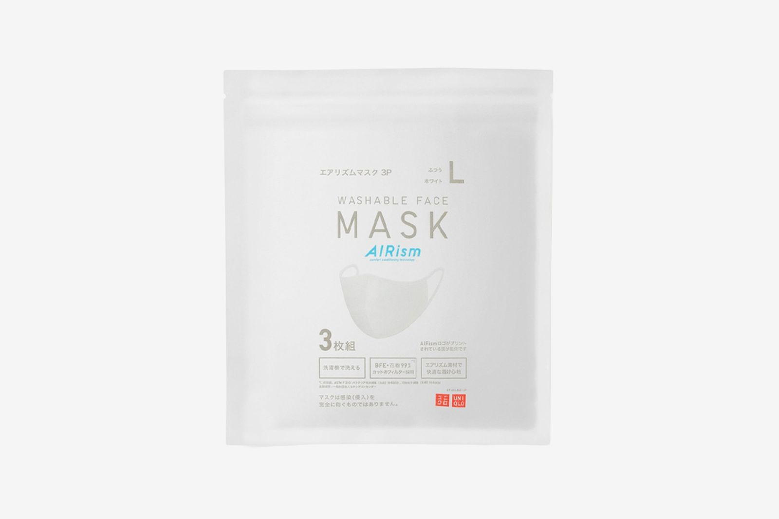 uniqlos-airism-face-masks-just-broke-brands-website-japan-main01