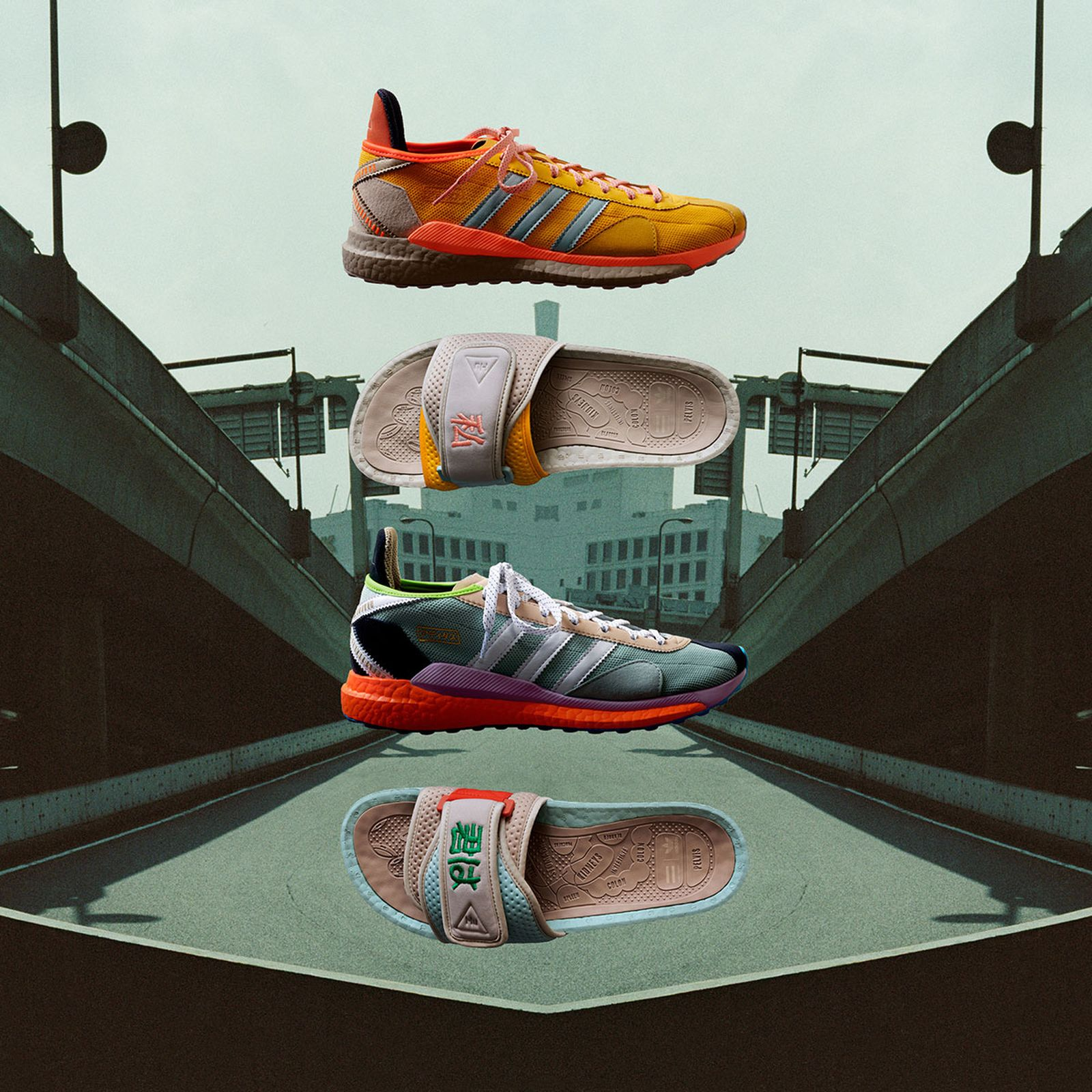 pharrell-nigo-adidas-friendship-pack-release-date-price-07