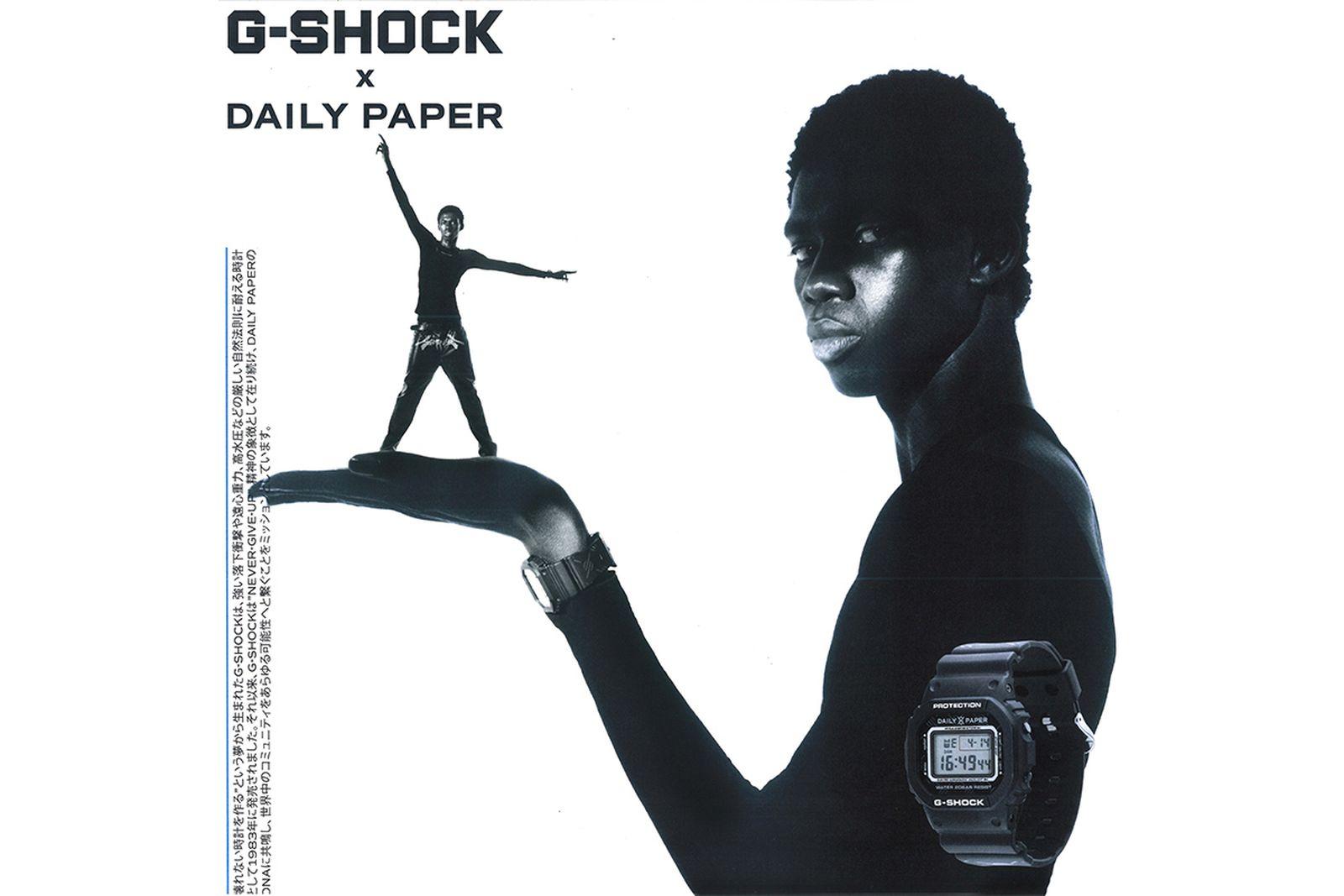 gshock-dailypaper-5