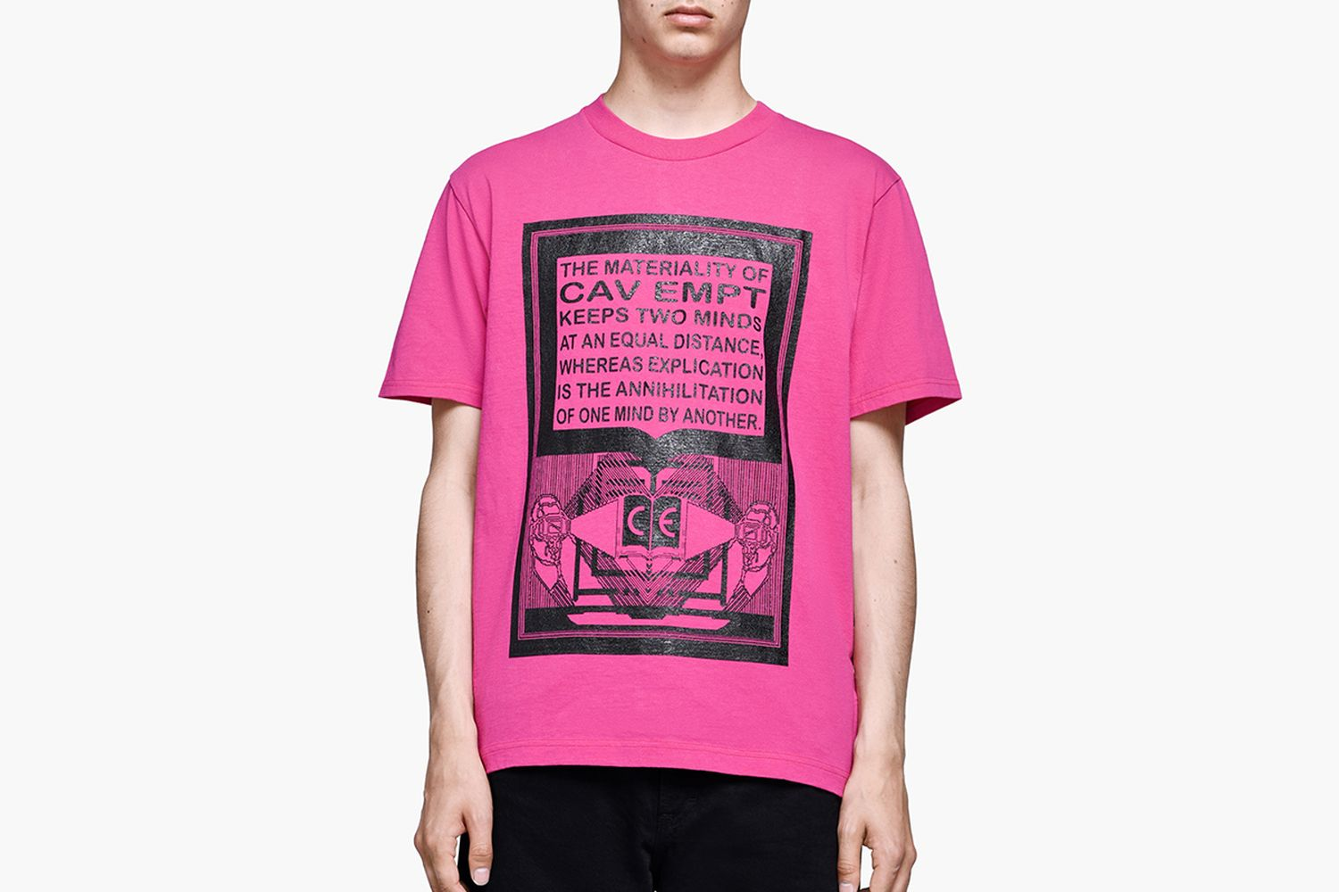 MD Materiality T-Shirt