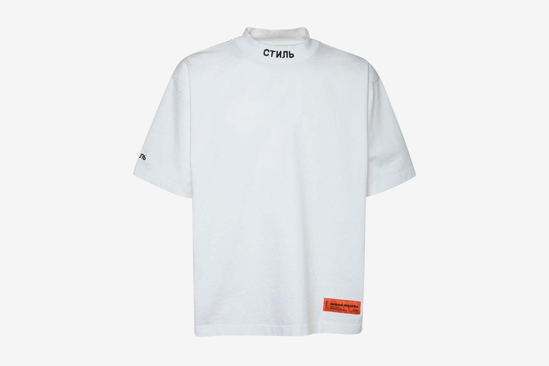 Mock Ctnmb SS Cotton Jersey T-Shirt