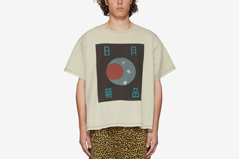 Sun Moon Drugs T-Shirt