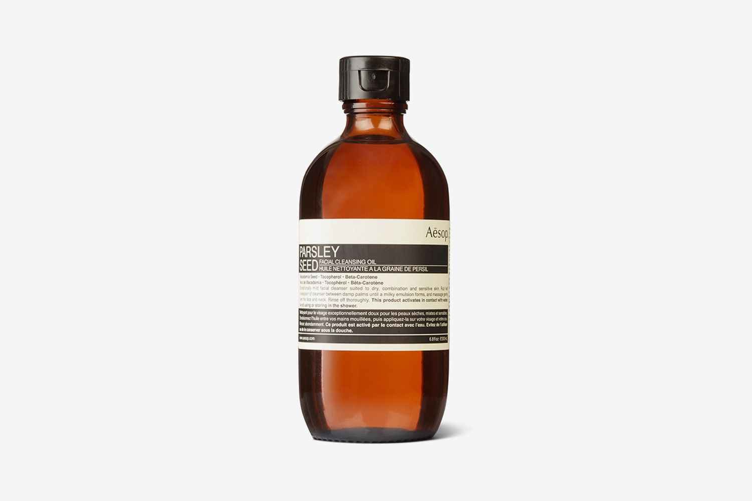 Parsley Seed Facial Cleansing Oil