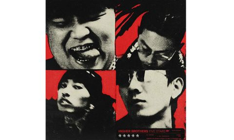 higher brothers five stars review 88rising