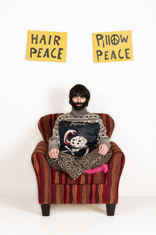 Forget Jeans, Kapital FW21 Is All About Fake Beards & Pillows