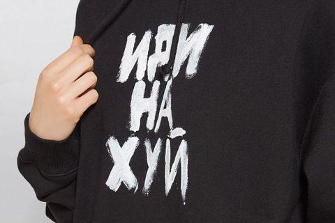 harrods removes vetements hoodie