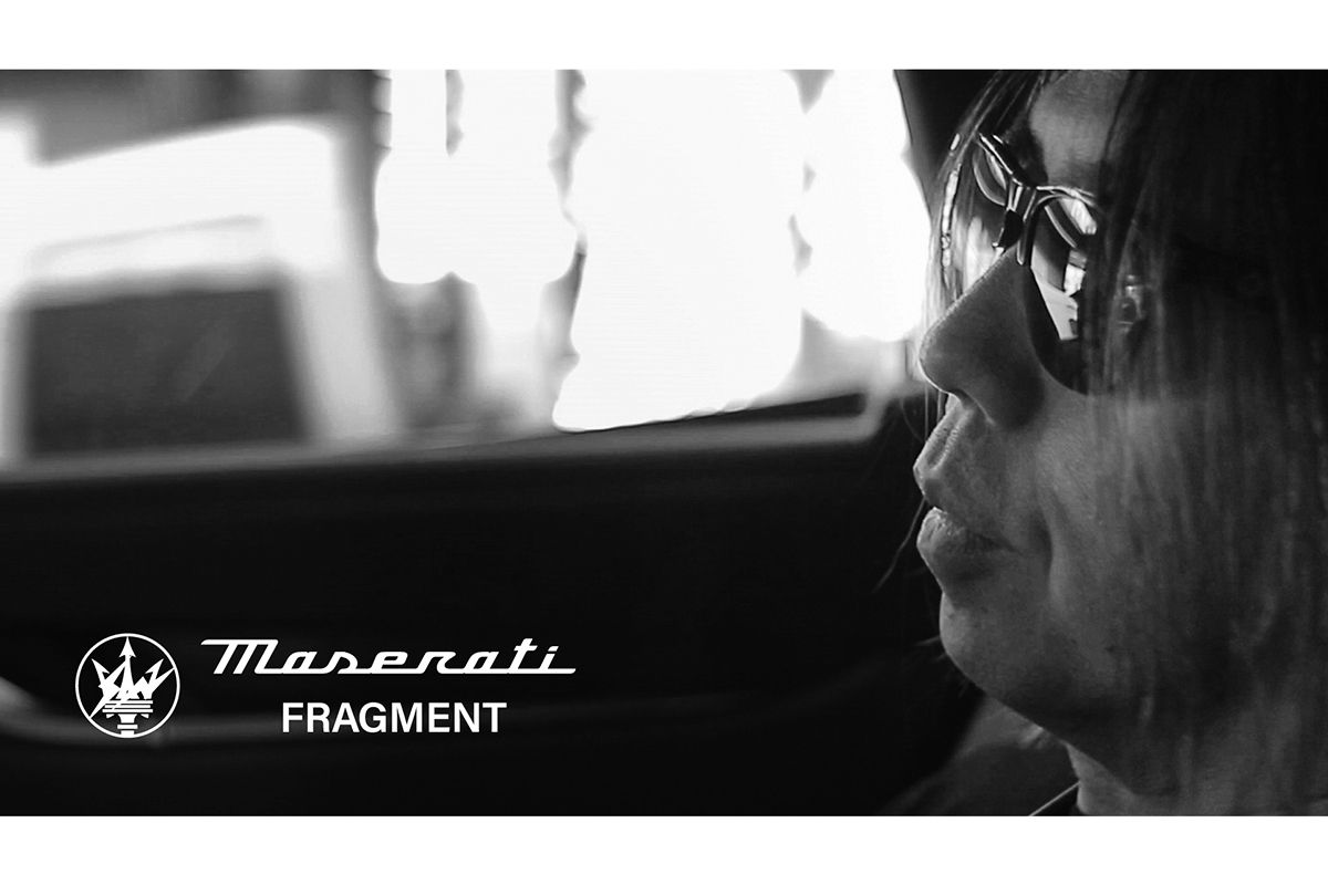 fragment design x Maserati Is Sure to Be Electric