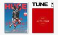 WWD Japan's Editor-in-Chief Chooses Japan's Best Niche Magazines