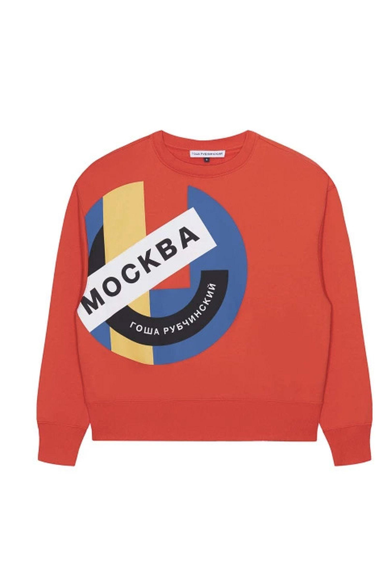 gosha rubchinskiy adidas world cup collection 2018 FIFA World Cup Gosha Rubchinskiy x adidas World Cup 2018