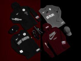 fecafe276 Nike x TDE