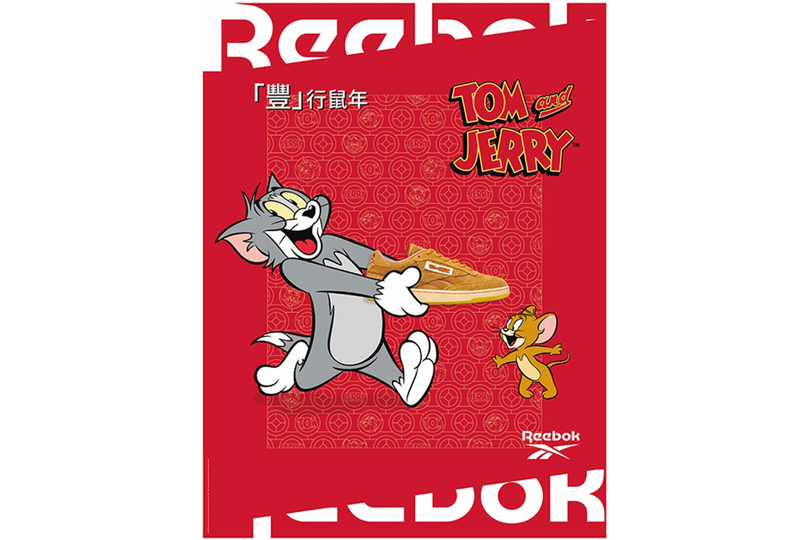 Reebok Tom and Jerry sneakers