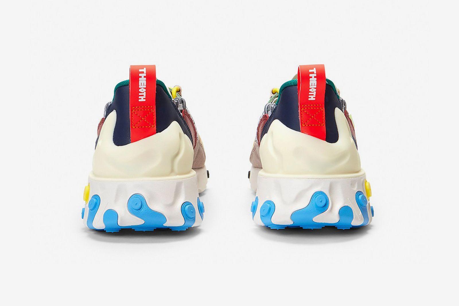 "Nike React Sertu ""Multicolor"""