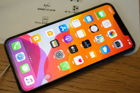 Whats new in iOS 13.4 beta 3