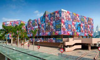 "Louis Vuitton Wraps Hong Kong Museum Of Art With Richard Prince ""After Dark"" Series"