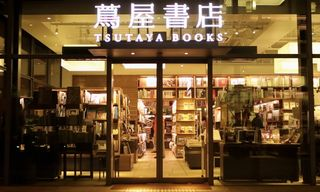 A Look Inside Lifestyle Bookstore Tsutaya Books