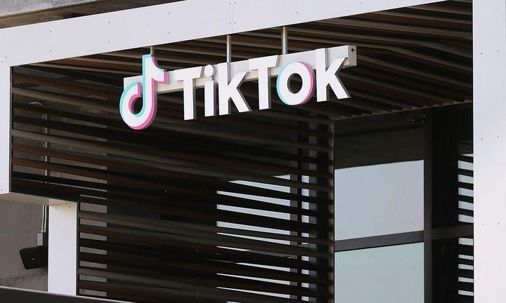 TikTok sign