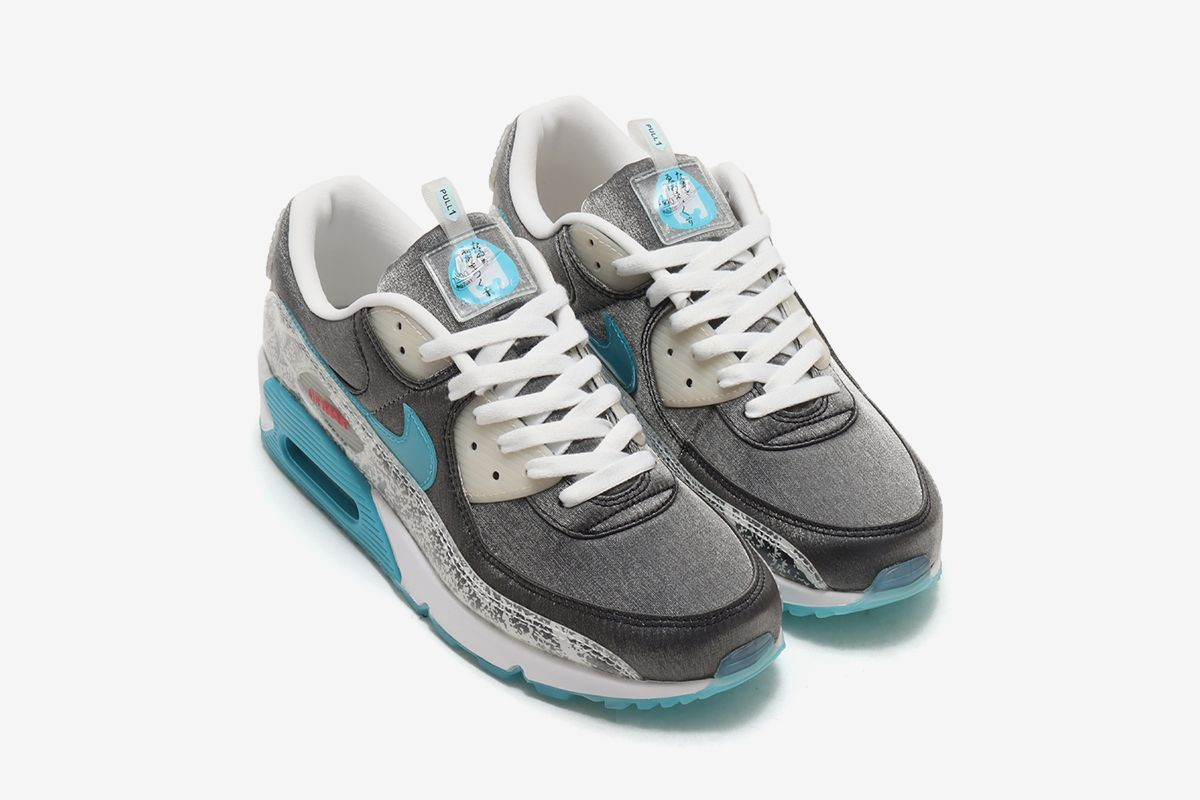 These Air Maxes Are Brought to You by the Munchies & Other Sneaker News Worth a Read 109