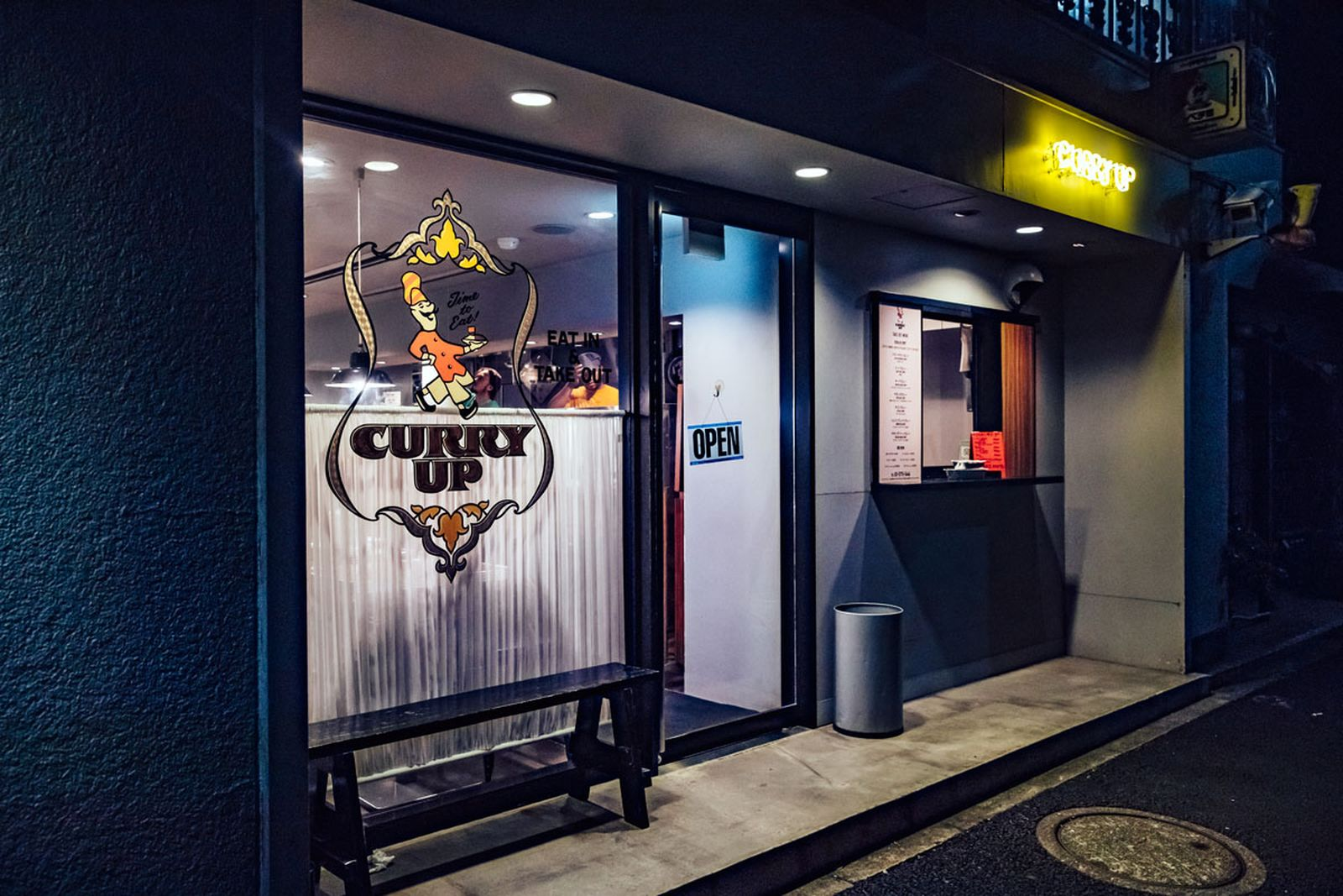 tokyo city guide curry up prov the real mccoys have a good time