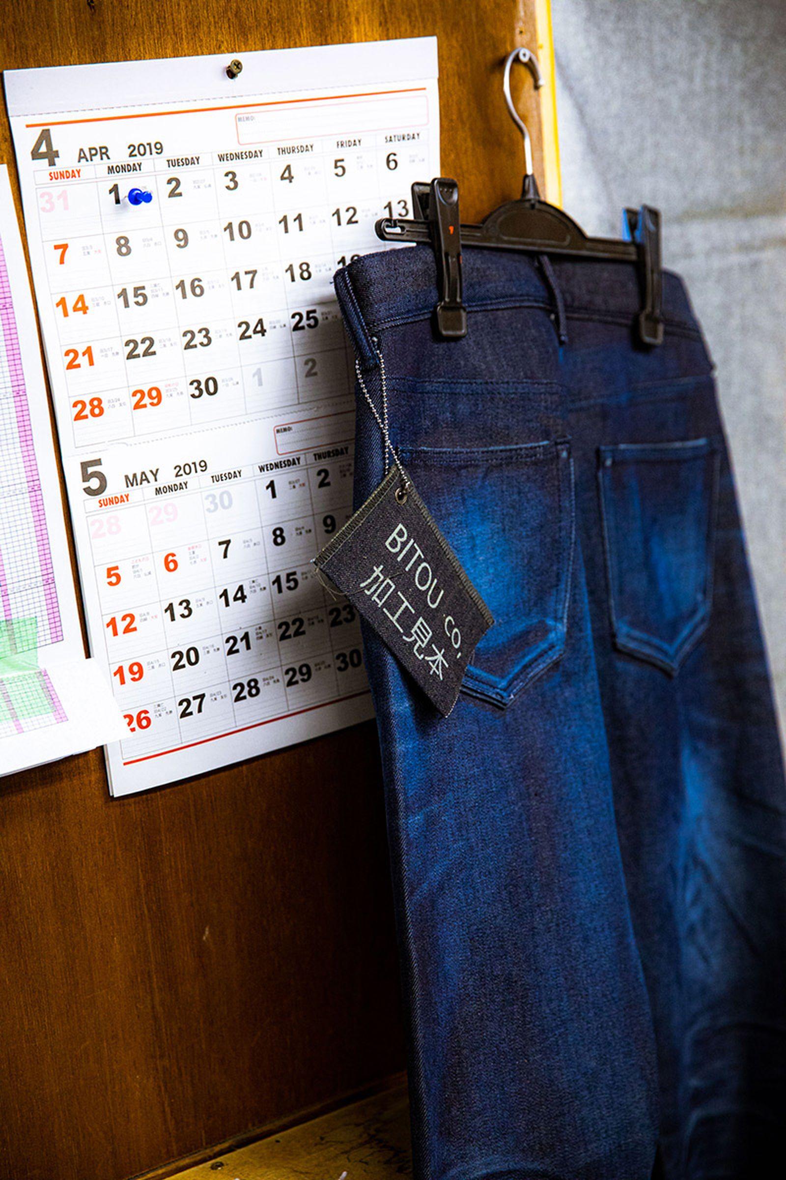 meet-pallet-life-story-japans-famed-denim-hub-06