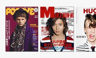 T Magazine's Guide to Japanese Men's Magazines