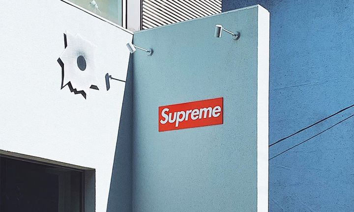 supreme storefront