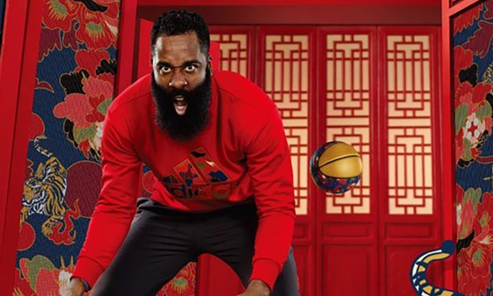 James Harden adidas Chinese New Year Campaign