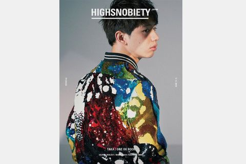 highsnobiety japan issue 02