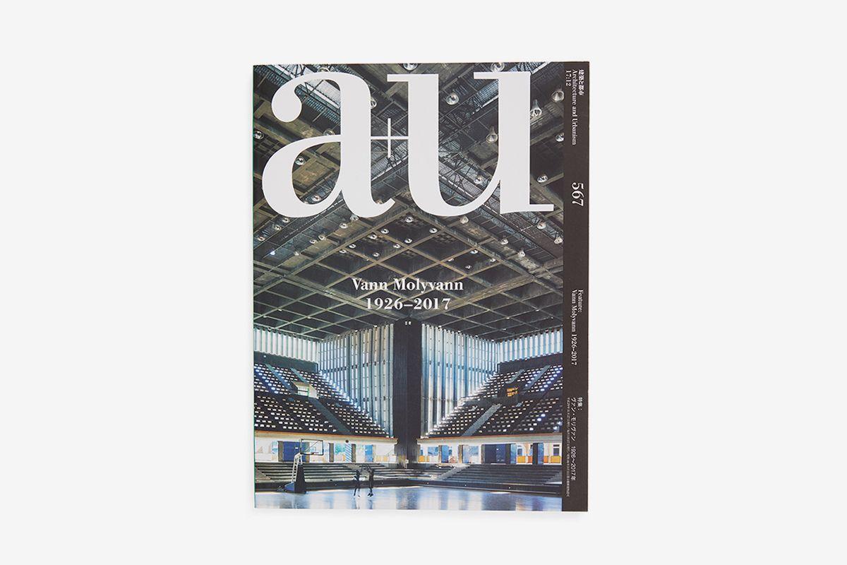 CUTTING ROOM FLOOR AandU 568: Recent Projects Magazine