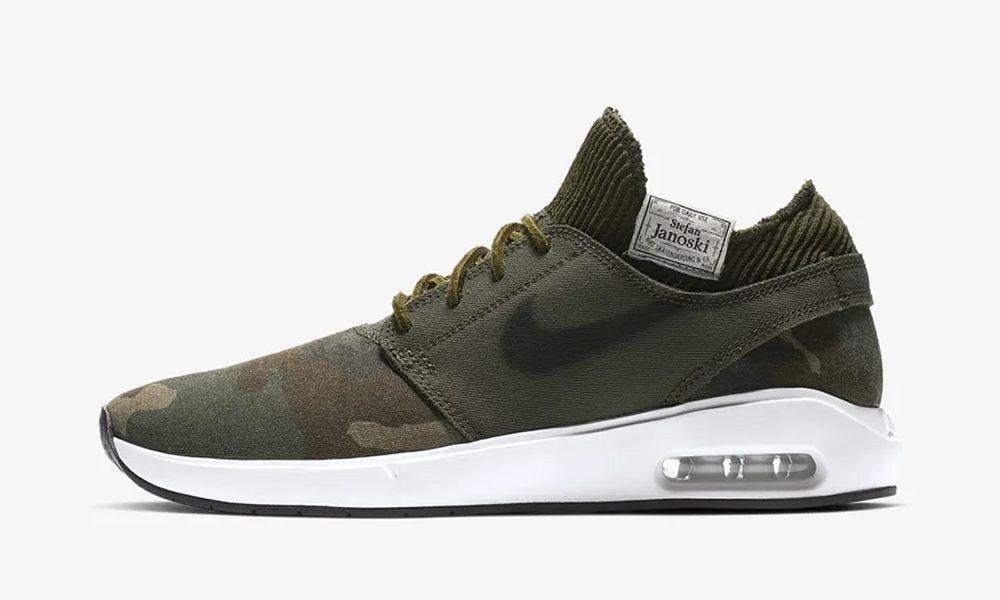 Nike SB Air Max Janoski 2: Rumored Release Information