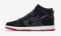 """Nike SB's Dunk High Returns in Air Jordan 11 """"Bred""""-Inspired Makeover"""