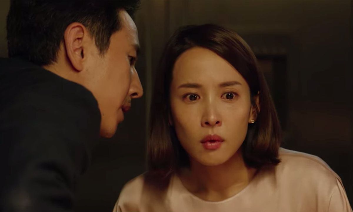 Watch the Trailer for Bong Joon-Ho's Genre-Bending Palme d'Or Winner 'Parasite'