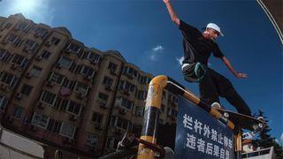 adidas skateboarding shen city peaks skate edit