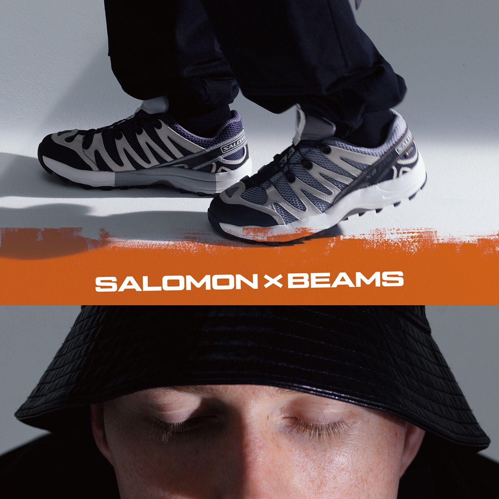 SALOMON++