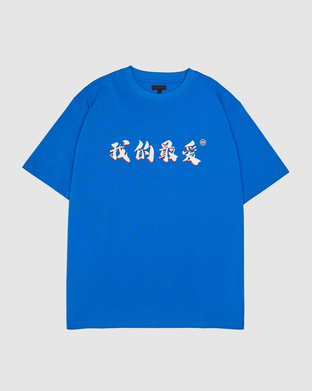Colette Mon Amour x CLOT — Blue T-Shirt - Image 2