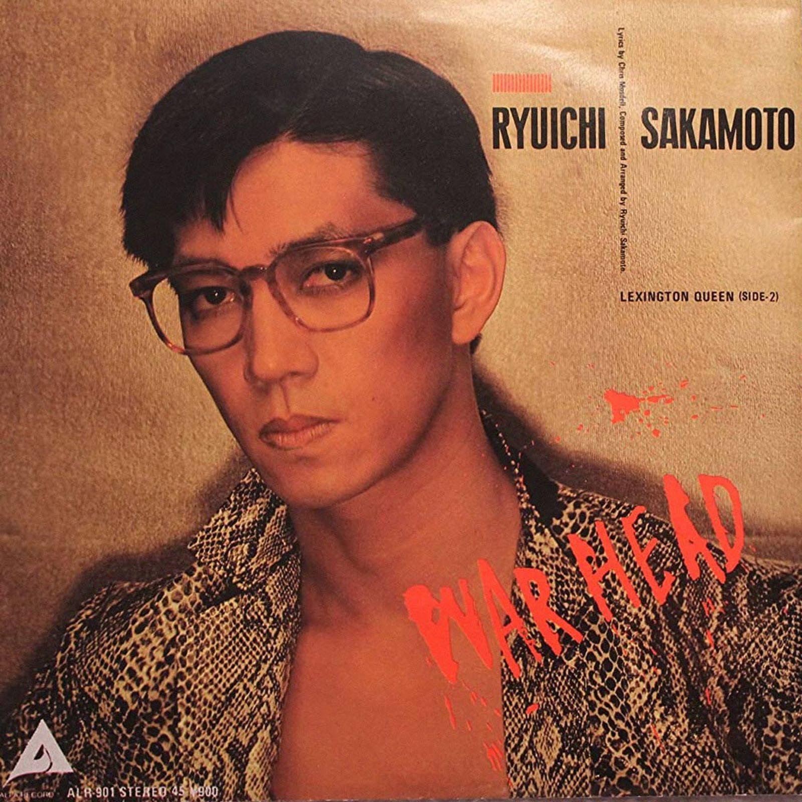 sakamoto-02