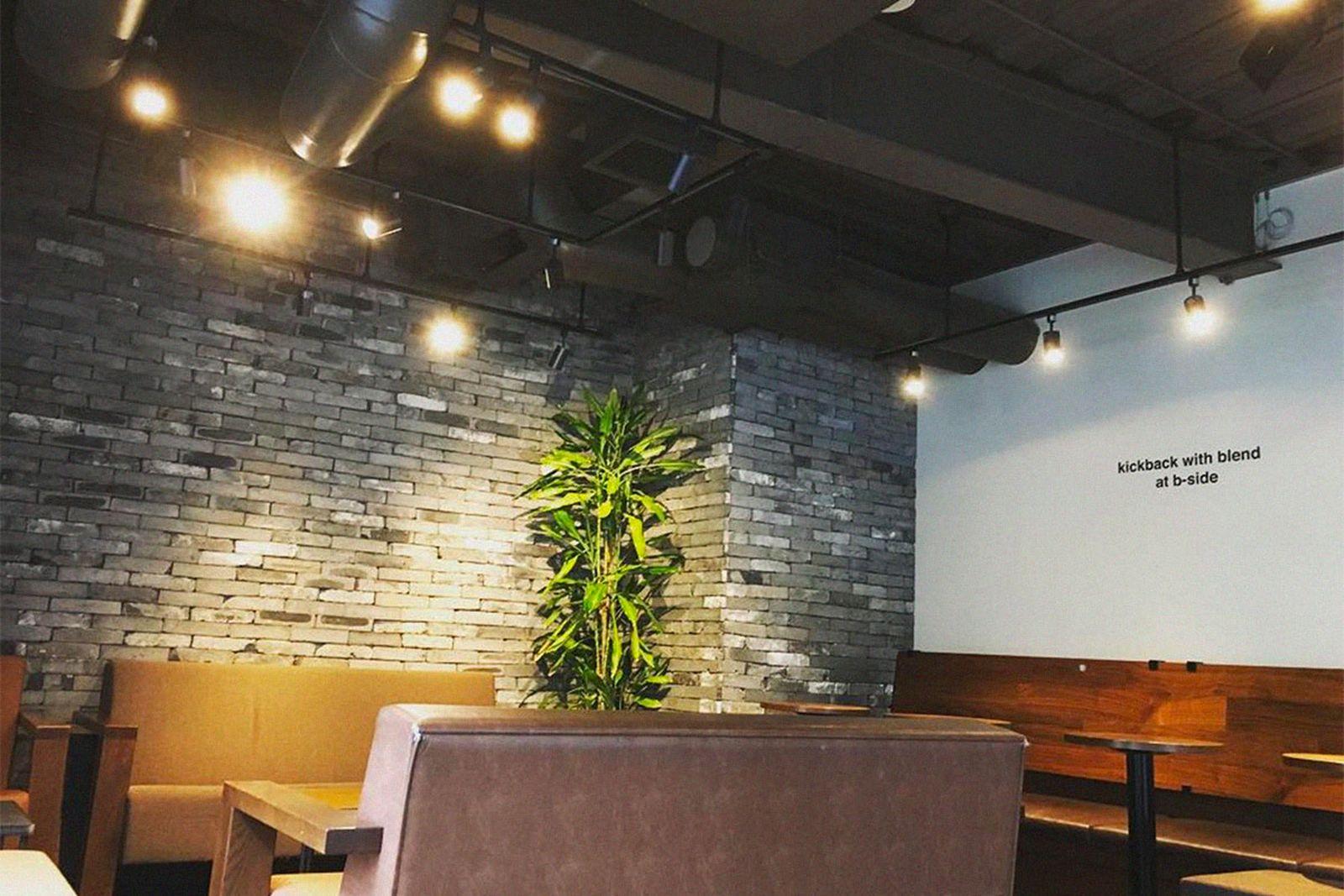 tokyo shopping guide Starbucks B Side by Hiroshi Fujiwara prov the real mccoys have a good time