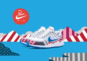 Parra x Nike AM 1 & Zoom Spiridon: Release Date & Where to Buy