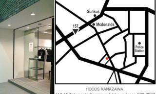 Hoods Kanazawa Opening