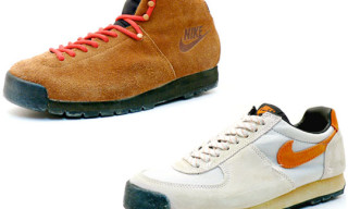 Nike Air Magma Vintage And Air Lava Dome Vintage
