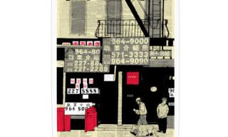 Evan Hecox   Chinatown Numbers Print