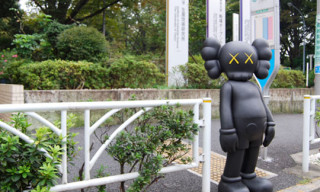 Original Fake Kaws 4 Foot Black Companion