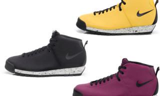 "Nike Sportswear Air Magma ""21 Mercer Exclusive"""