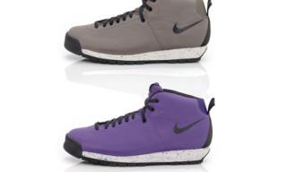 Nike Air Magma Ripstop | Purple & Grey Colorways