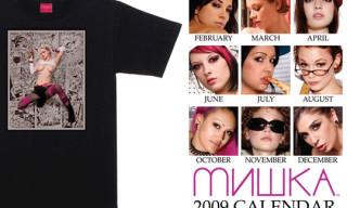 2009 Mishka Calendar By Ellen Stagg
