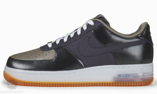 Nike 1World Project: Marok Air Force 1