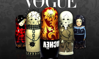 Vogue Russia 10th Anniversary Matrioshka Dolls
