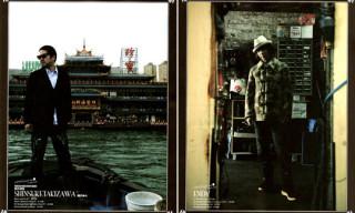 "Neighborhood ""DIRTY HARRY"" 2nd A/W Ex-Series |Milk Photoshoot"