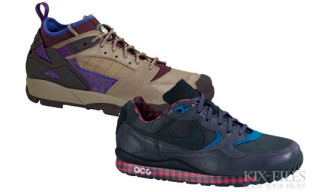 Nike ACG 20th Anniversary Trail Mix Pack