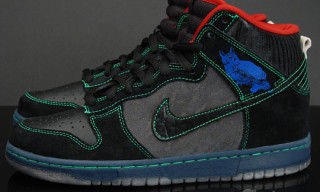 "Nike Dunk High Premium SB ""Night Owl"""